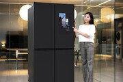 사물인터넷-AI 활용한 비스포크 냉장고