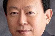 """신동빈 회장 """"역사적 전환점… 새로운 시장법칙 대비해 다시 출발"""""""