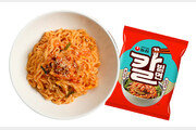 [Food&Dining]쫄깃한 칼국수 면에 김치양념장 넣은 '칼빔면'