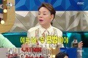 """'라디오스타' 김수미 """"깍듯한 신현준보다 탁재훈이 편하다"""" 고백"""