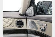 스피커 21개, 2200W 앰프 장착한 럭셔리카…이 순간, 차안은 콘서트장