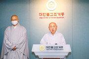 """한 달 미룬 연등회 결국 취소… """"국민 안전이 최우선"""""""