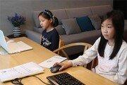 온라인 콘텐츠만 있으면… 엄마도 '집콕 선생님'으로 변신