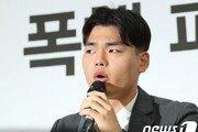 """법원 """"'더 이스트라이트' 폭행·묵인 기획사, 7000만원 배상"""""""
