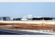 [단독]'원전 첫 수출' UAE 바라카 현장서 4명 양성