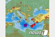 그리스 부근 지중해 중부서 규모 6.2 지진 발생