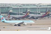 40조 기안기금 가동 초읽기…대한항공 아시아나 테이프 끊나