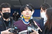 박사방 회원 2명 구속영장…'범죄단체가입' 혐의 적용