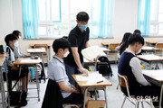 [청계천 옆 사진관]'등교보다 더 떨려요!'…성적 산출 올 첫 수능 학력평가