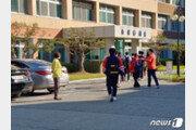 '첫날 등교중지' 안성 고교 9곳 정상등교…학부모 불안 여전