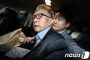 '朴정부 블랙리스트 피해' 출판사들 5억 손배소, 2년만에 재개