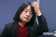 """日언론, 정의연 압수수색에 """"윤미향 거취 관심"""""""