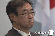 아베가 점찍은 日검찰총장 후보 '도박' 논란에 사의