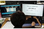 """""""시험지 어떻게 다운받아요?"""" 인천 고3 온라인 학력평가에 '민원'"""