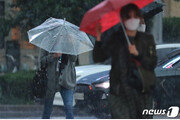 [날씨]22일 서울·경기·강원영서 밤부터 돌풍 동반한 비