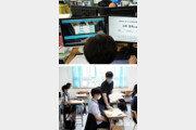 기숙사 입소뒤 하루 수업받은 대구 고3 확진… 학교 폐쇄