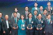 2020 대한민국 대표브랜드 대상 시상식