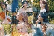 트와이스 신곡, 머룬5·가가 작곡가 참여…'모어&모어'