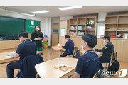 대전교육청, 입모양 보이는 '투명마스크'로 청각장애학생 지원