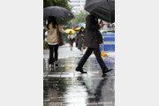 [날씨] 퇴근길 서울·수도권 빗방울…밤사이 일부 천둥·번개