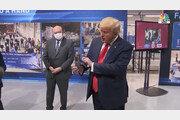 """드디어 마스크 쓴 트럼프의 자뻑…""""쓰니까 더 낫네"""""""