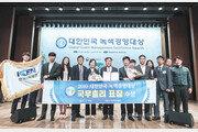 국내 최고령 석탄발전 '친환경 연료' 전환… 온실가스 감축 선도