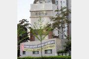 '뉴스테이'-'비축용 임대주택' 이어 '10년 임대주택'도 좌초 위기
