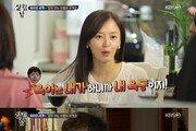 """'살림남2' 강성연 """"남편 김가온, 독박육아 후 주부 우울증 와"""""""