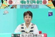"""'전참시' 이찬원 """"예능 단독 출연 처음, MBC 사장·본부장 감사"""""""