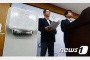 코웨이, '중금속 정수기 피해' 소비자들에 각 100만원 배상