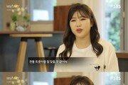 """'SBS스페셜' 송가인 """"트로트 처음 시작할 땐 답답하고 막막했다"""""""