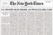 美 코로나 사망자 10만명 육박… 1면에 1000명 부고 실은 NYT