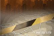 '층간 소음 갈등'  60대 여성이 윗집 50대 남성 살해
