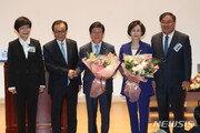 與, 21대 국회의장 박병석 추대…첫 女부의장에 김상희(종합)