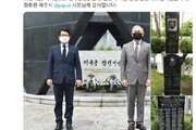 해리스 美대사, 임진각 찾아 한국전 美참전용사 추모