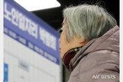 """""""韓, 인구고령화 2049년 日 넘어…2030년 이후 경상수지 적자"""""""