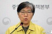 25일 정오 이태원 클럽 관련 확진 총 237명…'N차 감염' 141명