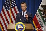 美공화, '대선 우편투표 명령' 캘리포니아 주지사 고소