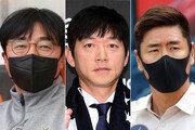 월드컵 스타 사령탑 황선홍·김남일·설기현의 무패 행진