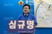 검찰 '靑선거개입' 송철호 울산시장 경선경쟁자 소환조사