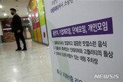 클럽→학원→노래방→돌잔치→식당…'6차 전파' 발생