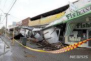 호주 서부 사이클론 강타…대규모 정전·피해 속출