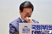 """울먹인 박병석 """"민주당 떠난다…20년전 험지 대전에 민주당 깃발"""""""