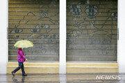 [날씨] 퇴근길 일부 비…멈췄다가 26일 오후 중부지방 확대
