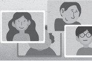 '비대면 소통'이 대세? …포스트 코로나 시대, 달라지는 회사 풍경