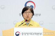 """확진자 찾은 노래방·주점 등 30곳 공개…""""방문자 전수검사"""""""