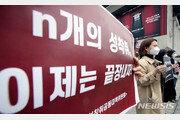 성착취 영상 유포 와치맨, '영리목적 여부 쟁점'