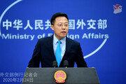 """中 """"美,홍콩문제로 중국이익 해치려한다면 보복할 것"""""""