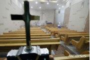 확진 도봉구 은혜교회 목사, 마스크 안쓰고 다녔다