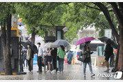 [날씨]26일 중부 오후부터 천둥·번개 동반 비…서울 미세먼지 나빠